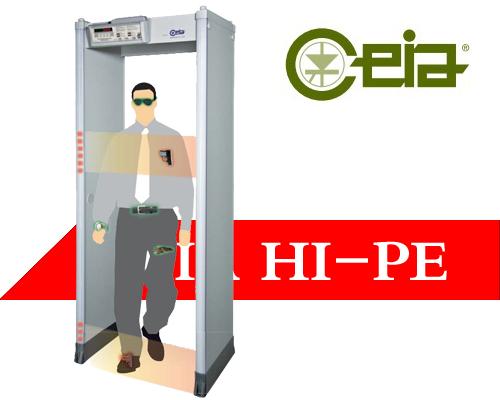 CEIA HI-PE意大利启亚进口安检门