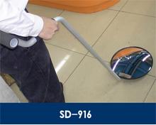 SD-916维和时代车底检查镜