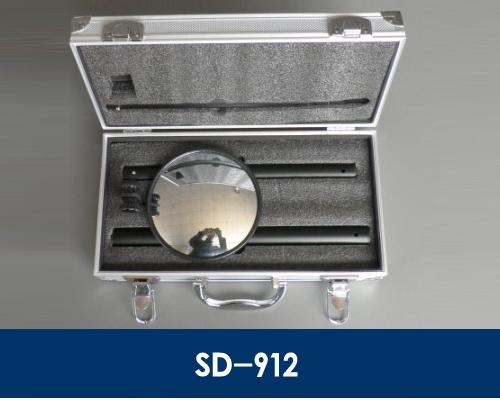SD-912维和时代伸缩型检查系统