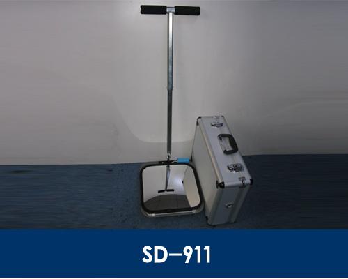 SD-911伸缩型车底检查镜
