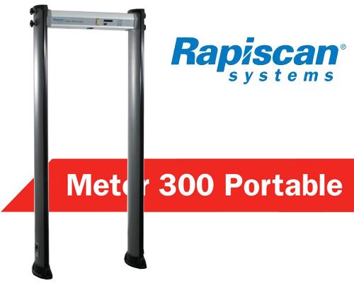 Metor300美国麦特瑞克进口便携式金属检测门