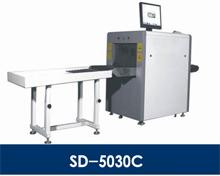 SD-5030C维和时代法院监狱安检X光安检机