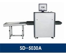 SD-5030A维和时代邮件包裹检测X射线机