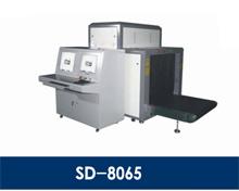SD-8065维和时代小型车站行李安检仪