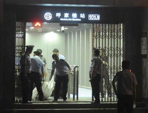 男子北京地铁内劫持X光机女安检员被特警击毙[图]
