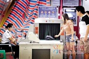 重庆地铁安检机辐射问题再受争议搬上舆论舞台