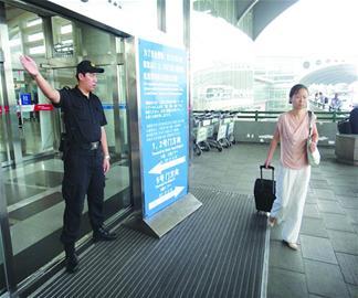 青岛机场安检仪检测